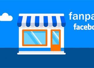 Fanpage là gì? Kinh doanh có nên lập fanpage hay không?